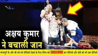 समय रहे Akshay Kumar ने बचाई Stunt Man की जान || Akshay Kumar Save Live