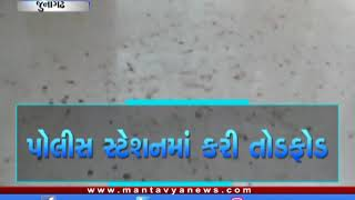 જૂનાગઢ - દારૂડિયા શખ્સે મચાવી ધમાલ