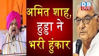 Haryana में किसकी बनेगी सरकार ? |हरियाणा का सियासी पारा गरमाया #DBLIVE