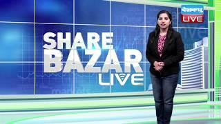 The stock market closed sharply | share market latest news | Sensex, Nifty | #DBLIVE