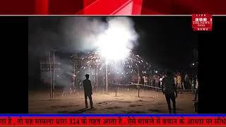 विजयदशमी पर रावण दहन फर्रुखाबाद में विशेष कवरेज मुकेश बाथम द्वारा NEWS INDIA