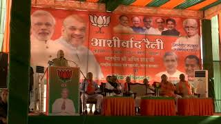 HM & BJP National President Shri Amit Shah addresses public meeting in Bhiwani, Haryana