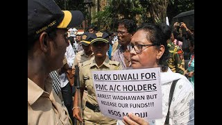 PMC scam: Customers stage protest outside Mumbai's Killa Court
