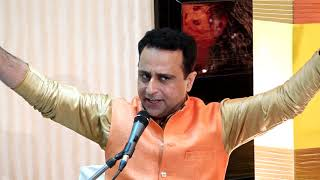 शिव तांडव II Shiv Tandav II  Krishna Ji Devotional Channel
