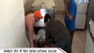 अवोहर रोड में पेश आया दर्दनाक हादसा || ANV NEWS FAZILKA - PUNJAB
