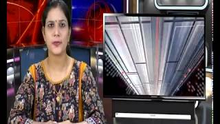प्रशासन द्वारा मृतक के परिवार को 25000 की फौरी राहत || ANV NEWS SOLAN - HIMACHAL