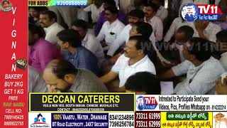 BRUNGI ANAND KUMAR SUPPORTED BY TS RTC IN KALWAKURTHY | NGKL |  TS