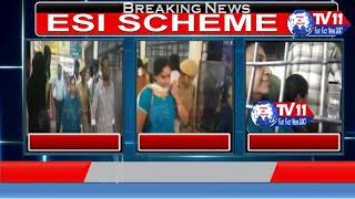 ESI MEDICAL SCAM ACB ARRESTED AGAIN SIX MEMBERS MORE | HYD | TS