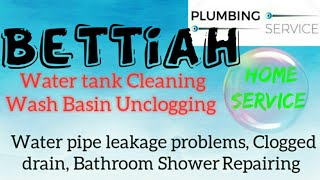 BETTIAH     Plumbing Services ~Plumber at your home~   Bathroom Shower Repairing ~near me ~in Buildi