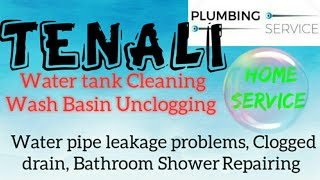 TENALI    Plumbing Services ~Plumber at your home~ Bathroom Shower Repairing ~near me ~in Building