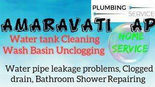 AMARAVATI   AP     Plumbing Services ~Plumber at your home~ Bathroom Shower Repairing ~near me ~in