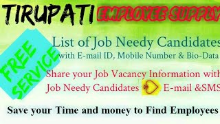 TIRUPATI    EMPLOYEE SUPPLY   ! Post your Job Vacancy ! Recruitment Advertisement ! Job Information
