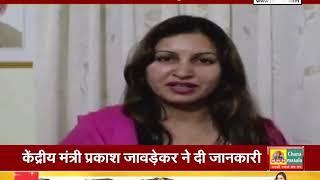 #BJP प्रत्याशी #SONALI_PHOGAT ने अपने विवादित बयान के लिए मांगी माफी