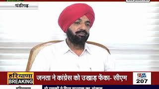 #PUNJAB के #FOOD_AND_DRUG_DEPARTMENT के #COMMISSIONER काहन सिंह से #JANTATV की खास बातचीत