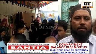 Handicaped & Disable Person's Request to Reopen Fair Price Shop | Ration Shop