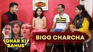 Ghar Ki Bahu's Devoleena, Rashmi And Dalljiet | GAME PLAN | BIGG CHARCHA With Bollywood Spy