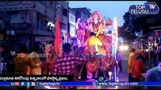 పరిగి షిరిడి సాయినగర్ కాలనీలో Durga Matha ఊరేగింపు| Dasara Celebration | Parigi News | Top Telugu TV