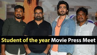 Student Of The Year Movie Press Meet - Sanjay Yedama, Srinath Maganti | Bhavani HD Movies