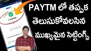 Must know settings in paytm | send money without kyc in paytm