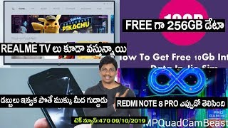 TechNews in telugu 470 realme tv,redmi note 8pro date,free internet data,oneplus tv,redmi 8,moto