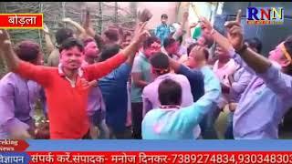 बोड़ला/नगर में बड़ी संख्या में बाजे-गाजे के साथ माँ दुर्गा की प्रतिमा का विसर्जन किया गया...