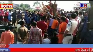 तेंदुखेडा/जयकारों के साथ नगर में निकाली गई माँ आदिशक्ति की शोभायात्रा,गुरैया नदी में किया विसर्जन..