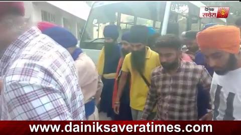 Dainik Savera News Bulletin 10 October