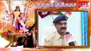 Durga Puja Wishes :: Devi Prasad Dash, SP, Subarnapur