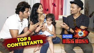 TOP 5 Contestants Of Bigg Boss 13 |  Karanvir Bohra And Teejay Exclusive Interview