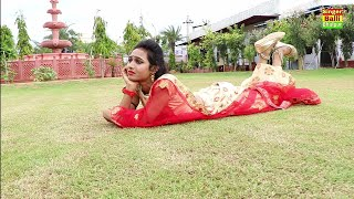 Din Ratiya Dil Na Lage ! फिर ना मोहब्बत मिलने की ! Singer Balli Bhalpur ! Sed Song