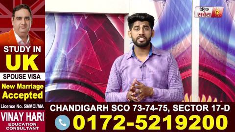 ਵੱਡੀ ਖ਼ਬਰ : Aarsh Benipal ਤੇ Bishamber Das ਨੇ ਇਕ ਦੂਜੇ ਨੂੰ ਕੀਤਾ Open Challenge | Dainik Savera
