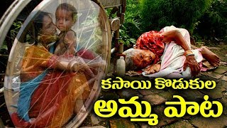 Mother Emotional Song | Latest Folk Songs | Amma Songs | Telugu Mother Songs | Top Telugu TV