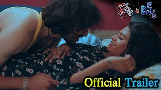 Ishq Is Risk Movie Official Trailer | Latest Telugu Movie Trailer