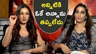 Catherine Tresa Exclusive Interview   Vadaladu Movie Interview   Bhavani HD Movies