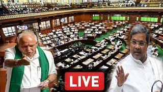 Karnataka Assembly Session Live || Live From Vidhana Soudha