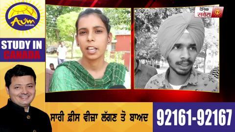 Baba Hira Singh Bhattal college के Students ने College के बाहर लगाया धरना