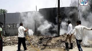 निराला बाजार येथे कचरा डेपोला आग