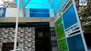 महानगरपालिकेने बांधलेले औरंगपुरा येथील महिलांसाठीचे शौचालय बंद