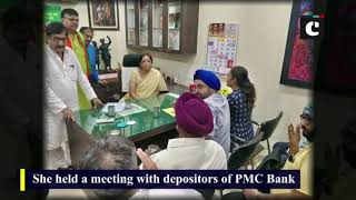 PMC Bank crisis: FM Sitharaman meets PMC bank depositors at BJP office