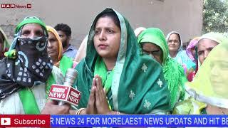 संजय कबलाना की धर्मपत्नी ने खेड़ी जट्ट जाकर की वोट की अपील HAR NEWS 24
