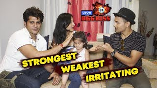 Strongest, Weakest, Irritating Contestants of Bigg Boss 13 | Karanvir And Teejay Exclusive Interview