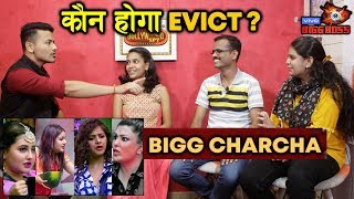 Who Will be EVICTED? | Shehnaz, Rashmi, Koena, Dalljiet | BIGG CHARCHA With Bollywood Spy
