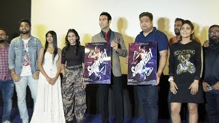 SuperGirl Teaser Launched by Sandip Soparrkar | Huma Sayyed, Vikas Vashistha, Himanshu Tya