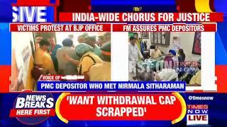 Watch: PMC Bank depositor Harban Singh who met N Sitharaman today