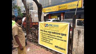 Govt intensifies crackdown in PMC Bank crisis