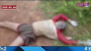 INN24 - डभरा थाना क्षेत्र के खॊंधर नहर में बहते मिली अज्ञात व्यक्ति की लाश