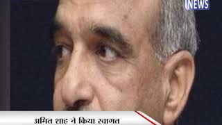 कांग्रेस छोड़ भाजपा में शामिल हुए पूर्व मंत्री संपत सिंह || ANV NEWS KAITHAL - HARYANA