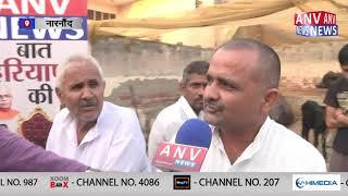 नारनौंद के सीसर से बात हरियाणा की ANV NEWS पर राजकुमार शर्मा के साथ || ANV NEWS