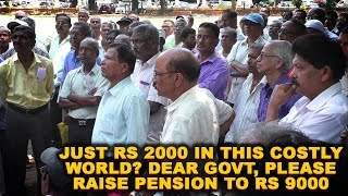 Just Rs 2000 In This Costly World? Dear Govt, Please Raise Pension To Rs 9000