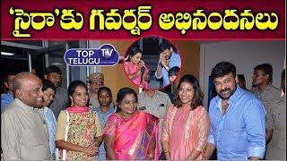 Tamilisai Soundararajan Congratulations To Chiranjivi   Chiranjivi New Movie   Top Telugu  TV
